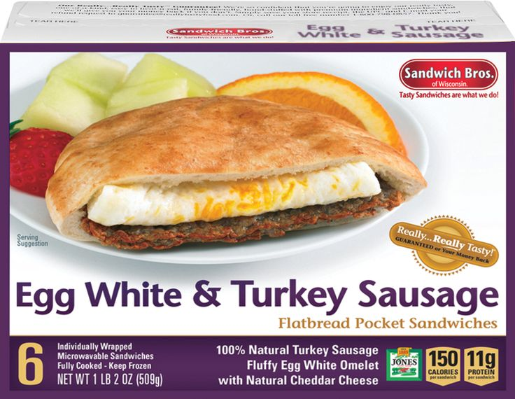 how to cook turkey sausage links in oven