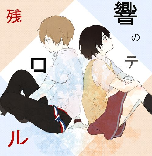 Zankyou no Terror fan art: Twelve and Mishima Lisa