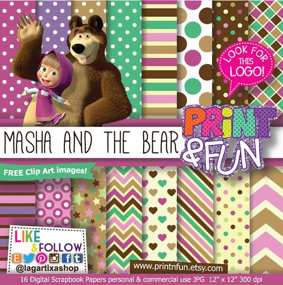Masha and the bear Маша и Медведь Digital Paper by Printnfun, €3.00