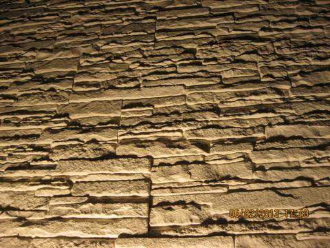 http://allegro.pl/kamien-dekoracyjny-super-cena-promocja-i5433556633.html