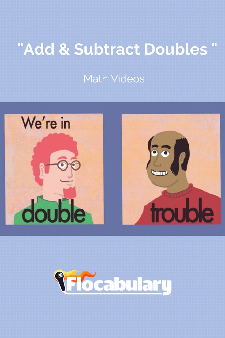 This Addition And Subtraction Rap Song Gives Students Practice Adding And Subtracting With Dou Addition Words Middle School Math Teacher Addition Word Problems Adding doubles video song