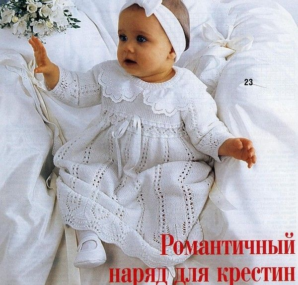 Christening outfits | Entries in category Christening gowns | Blog irinadas: LiveInternet - Russian Service Online Diaries