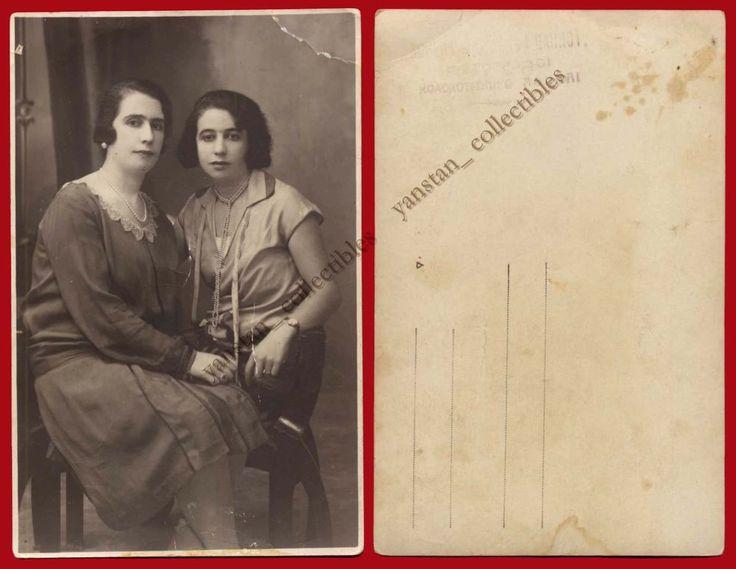 #23148 ATHENS Greece 1920s. Women. Photo PC size.