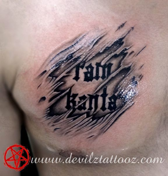 Name Tattoo Ram Kanta 3d Tattoo Tattoo Designs