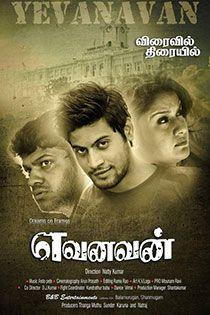 Yevanavan (2017) Tamil Movie Online in HD - Einthusan Vincent Asokan , Sonia Agarwal , Akhil , Saran and Nayana Directed by Natty Kumar Music by Fedo Pete 2017 [U]