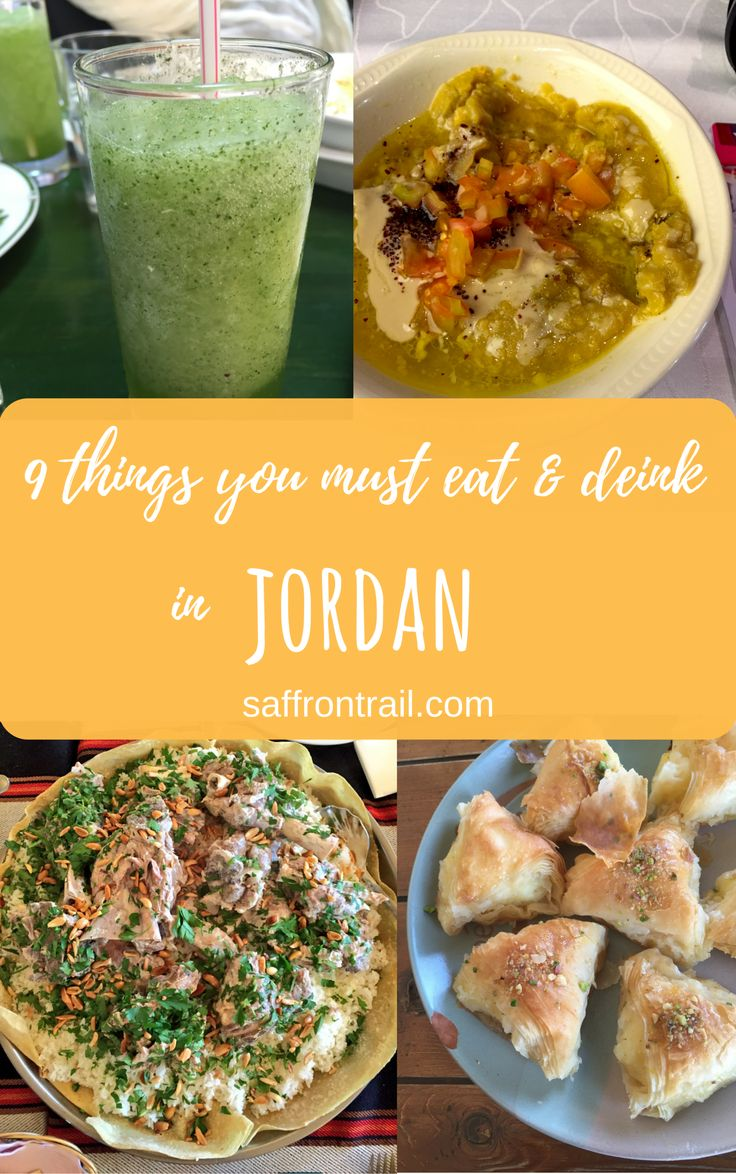 The 25 best jordanian food ideas on pinterest lebanon food jordanian food 9 dishes and drinks you must try traveling to jordan forumfinder Image collections