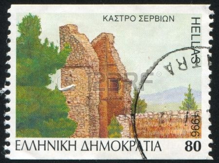 Castle of Servia (Byzantine castle built in the 6th century by Justinian. Unfortunately only one of its four towers remain in full as it was bombed by the Germans during World War II) stamp printed by Greece, circa 1996