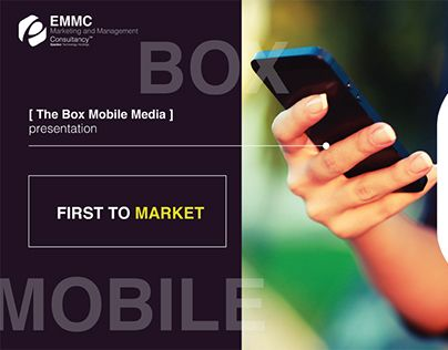 """Check out new work on my @Behance portfolio: """"[ Box Mobile.Media ]""""…"""