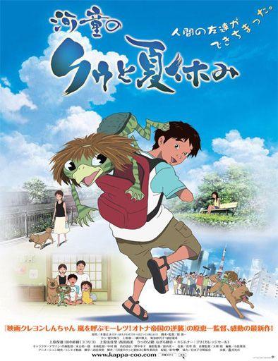 El verano de Coo (2007): http://www.peliculaschingonas.org/ver-el-verano-de-coo-2007-online/