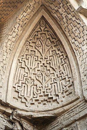 Hakim Mosque squinch detail, Isfahan *Peace between ...