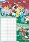 Ной и животные Посещаемость График