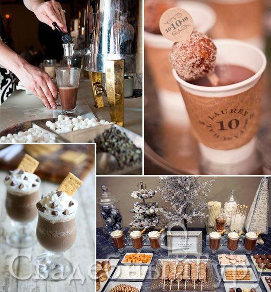Какао бар для свадьбы зимой. Идея 1.