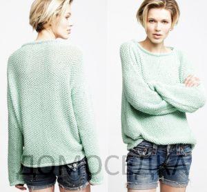prostoy пуловер 1   Домоседка
