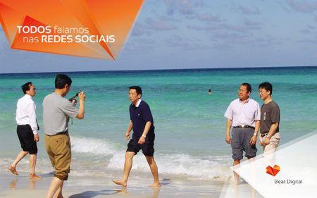 Todos falamos nas Redes Sociais - disponível para download em alta resolução em www.beatdigital.pt