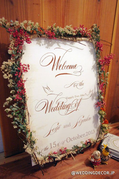 「 【凛として優美】カリグラフィーのウェルカムボード【木製彫刻】 」の画像|手作り結婚式DIYブログ-weddingdecor-|Ameba (アメーバ)