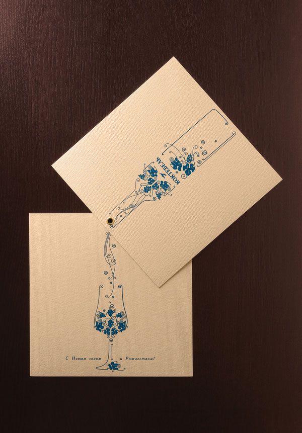 carte de vœux bouteille de vin