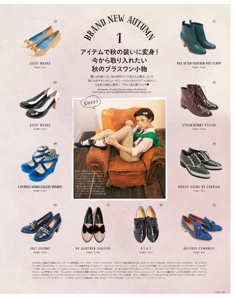 CUTiE(キューティ)│宝島社の女性ファッション誌