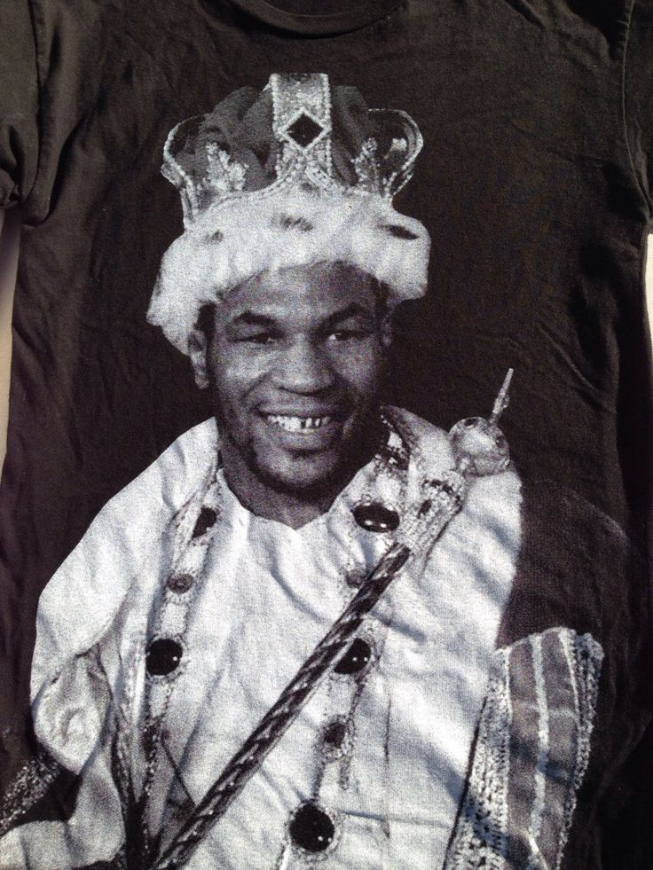 Mike Tyson King T Shirt by GailsVintageGarden on Etsy, $48.00