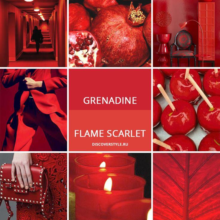 Flame Scarlet, Grenadine color красный цвет осень зима fall winter 2017 2018 пантон