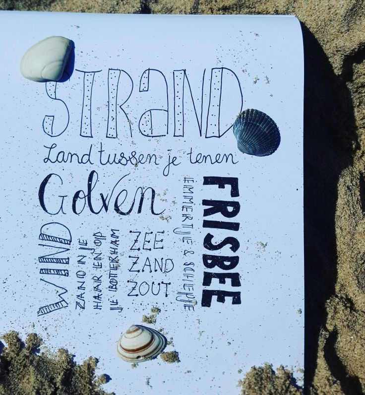 #handletteren #illustratie #handlettering #illustration #strand #beach