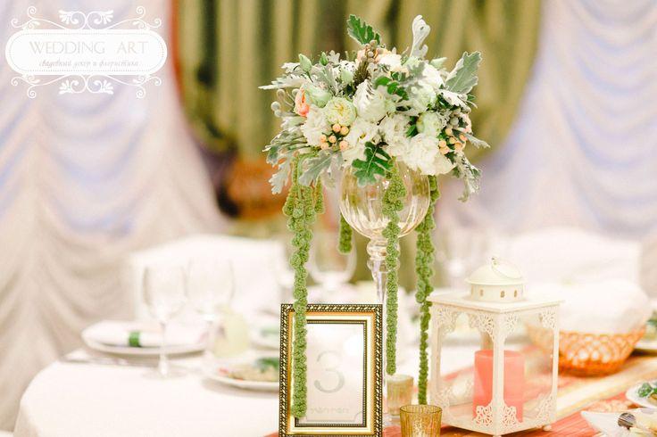 Свадьба в марокканском стиле - Свадебный декор и флористика Wedart.com.ua