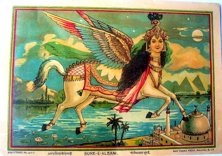"Al Burak has the body and ears of a white mule or horse, the head of a beautiful woman, a tail and mane of peacock feathers, and the wings of an eagle. Its feathers and hair contain all manner of sparkling pearls and gems. Al Burak's breath smells like fine perfume. It is a Arabian symbol of Purity, and its name means ""The Bright One"" or ""The Shinig One""."