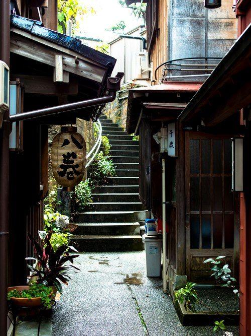 narrow streets with real character especially in Osaka