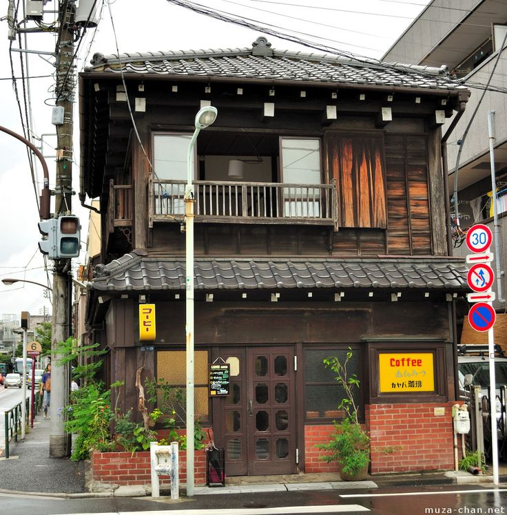 Old Japanese Coffee Shop in Yanaka
