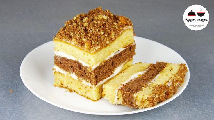 ТОРТ со сгущенкой за 30 минут! Простой рецепт вкусного торта  Simple C...