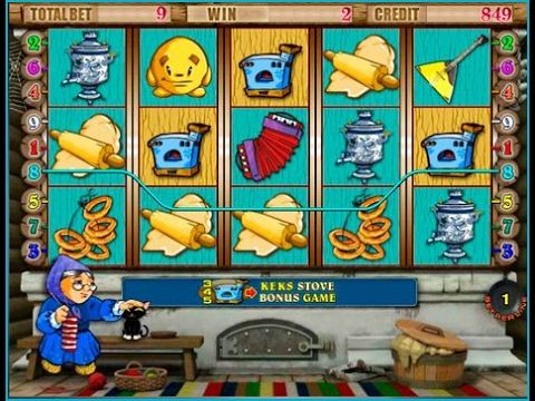 Игровой Автомат Кекс (печки, колобки) как выиграть, бонус игра!