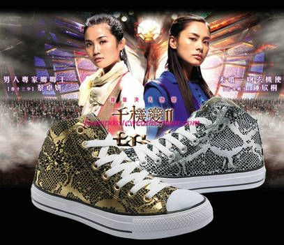 9ce59a2b71ba Converse All Star Year Of The Snake Shoes Sale Shoes Pack