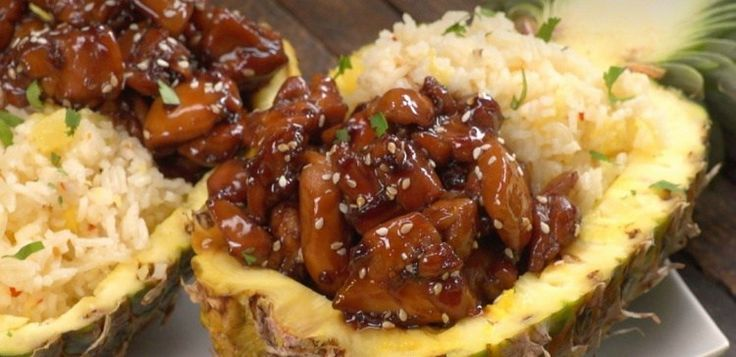 Teriyaki chicken pineapple boats! Made on 09/28/16 I found that one pineapple was enough to double the recipe!