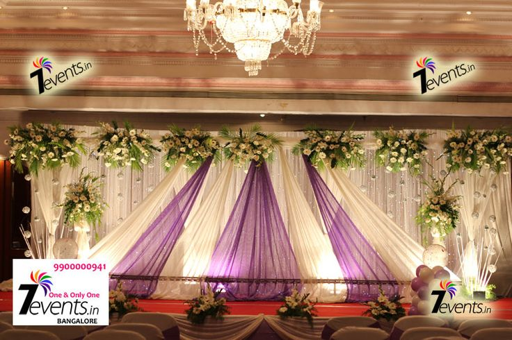 Floral decorations for banquets flower decoration for for Decoration hall