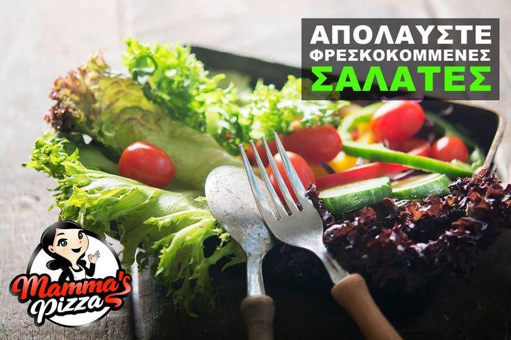 Στην Mammas Pizza έχουμε τις πιο γευστικές σαλάτες που έχεις δοκιμάσει!!! Σαλάτα σεφ, Ceasar Salad, σαλάτα ζυμαρικών, τονοσαλάτα, κρητική σαλάτα ή χωριάτικη, οι επιλογές είναι όλες απολαυστικές!!!!! Με φρέσκα λαχανικά και μοναδικούς συνδυασμούς υλικών και γεύσεων σας προσφέρουμε δροσερές σαλάτες στις καλύτερες τιμές!!!  #serres #pizzamammas #pizza #delivery #onlinedelivery #food