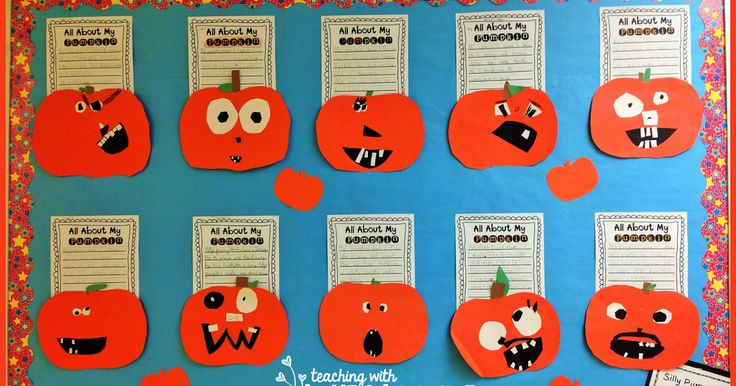 For the second year in a row, my students LOVED making these silly pumpkins. I got the idea last year from Doodle Bugs Teaching .         T...