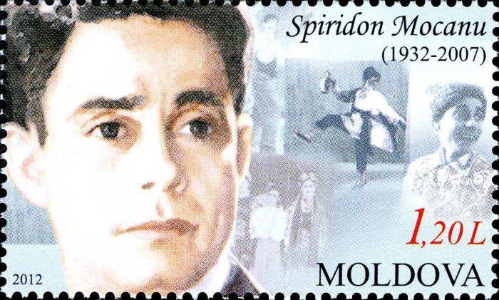 Spiridon Mocanu (1932-2007). Dancer