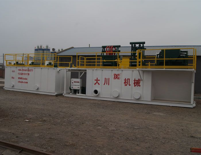 drillingmudsystem Hdd Mud Recycling System The mud purification