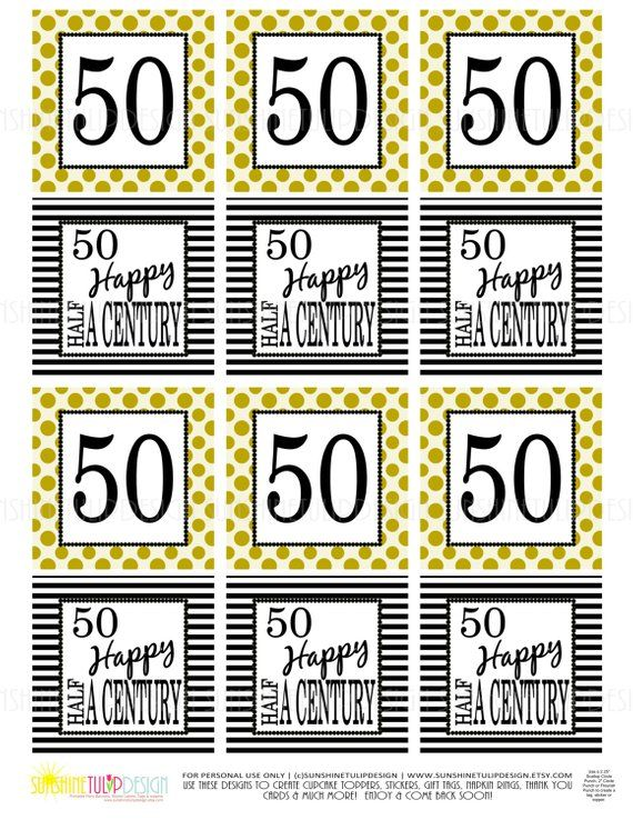 50th Birthday Half A Century Printable Gift Tags Cupcake Toppers Sticker Labels By SUNSHINETULIPDE