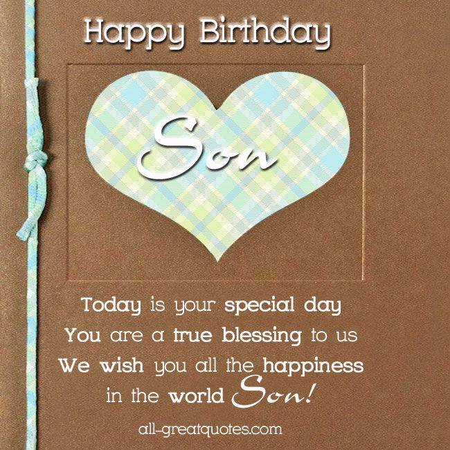 Free Birthday Cards For Son