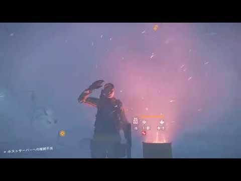 [21] Division Survival  ディビジョン サバイバル 成功9  野良二人でクリア 後編「ダークゾーン」