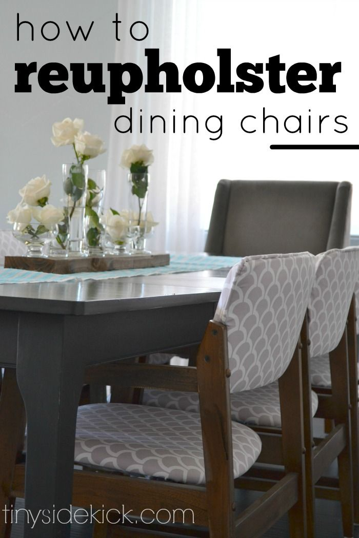 These dining chairs were ugly, but I took care of that and I'm showing you how to reupholster chairs so you can do the same!