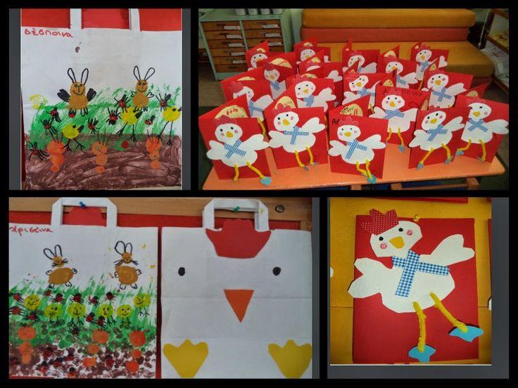 Οι καρτούλες κοτούλες που έφτιαξαν τα παιδιά για το Πάσχα.                                      Και οι ευχές των παιδιών για ΚΑΛΟ ΠΑΣ...