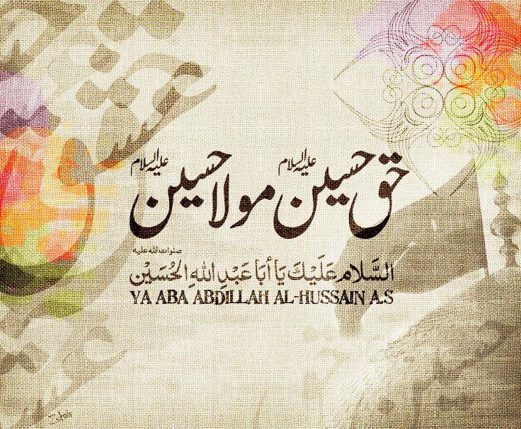 Haq Hussain Mola Hussain a.s.
