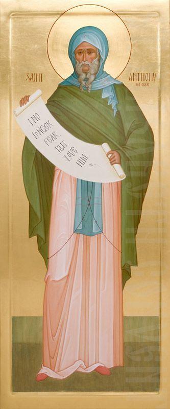 писаная икона святого Антония Великого (вариант 5)