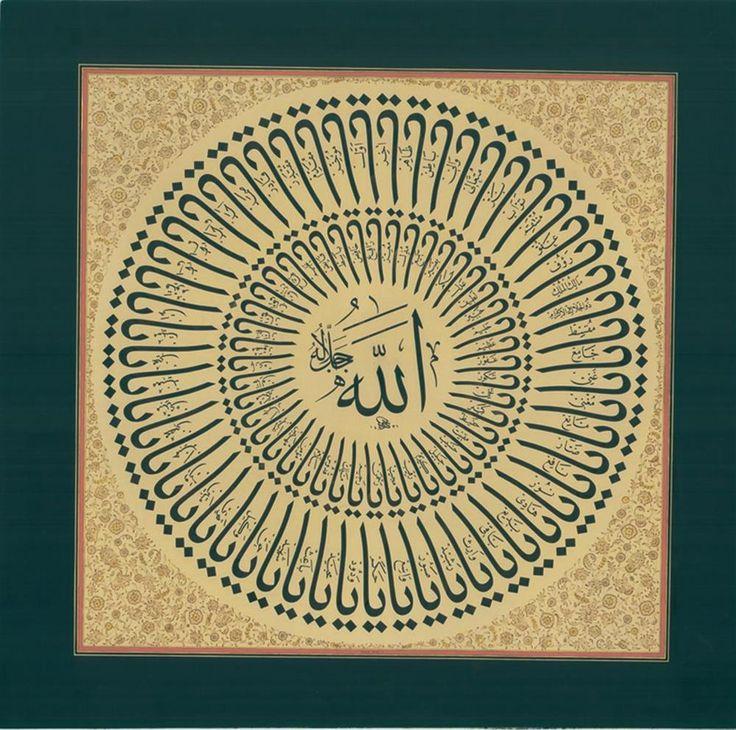 Eserin İsmi : Esmâü-l Hüsnâ Hattat : Gürkan Pehlivan Hat Yazı Stili :Celî Sülüs,Nesih Müzehhibe : Rüveyda Şener