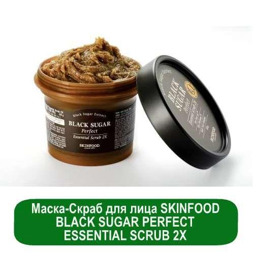 Сахарный скраб это уникальное средство для очистки кожи. Он подходит для любого типа лица, не вызывая аллергии. https://xn----utbcjbgv0e.com.ua/maska-skrab-dlya-litsa-skinfood-black-sugar-perfect-essential-scrub-2x-10-gramm.html  #мылоопт #холодныйфарфор #полимернаяглина #игрушкаручнойработы #интерьернаяигрушка #игрушкаручнойработы #авторскаяработа  #подарокручнойработы #чтоподарить #идеяподарка  #ручнаяработа #хендмейд #рукоделие #своимируками #рукодельница #творчество #сделанослюбовью