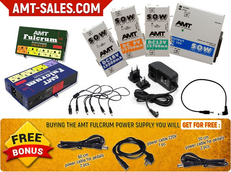 Do you want to find the best power supply for your pedalboard (or just for the pedal)?  http://amt-sales.com/power/
