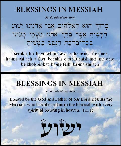 Blessing Poems | Examples of Blessing Poetry