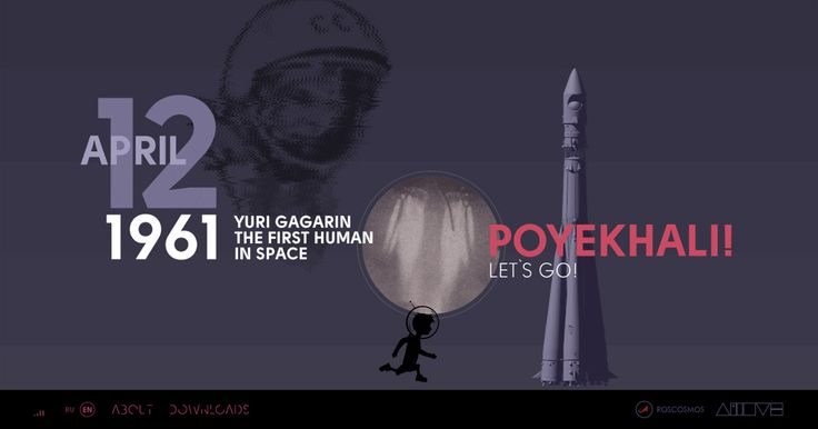 Art project is dedicated to the most important events in the history of space exploration: first spacecraft, flights to other planets and landings on celestial bodies. Supported by Roscosmos.