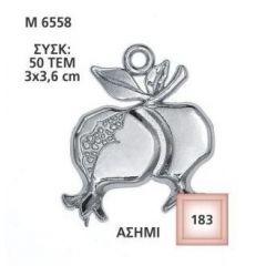 ΡΟΔΙΑ ΔΙΑΚΟΣΜΗΤΙΚΑ - ΚΩΔ: M6558-AD